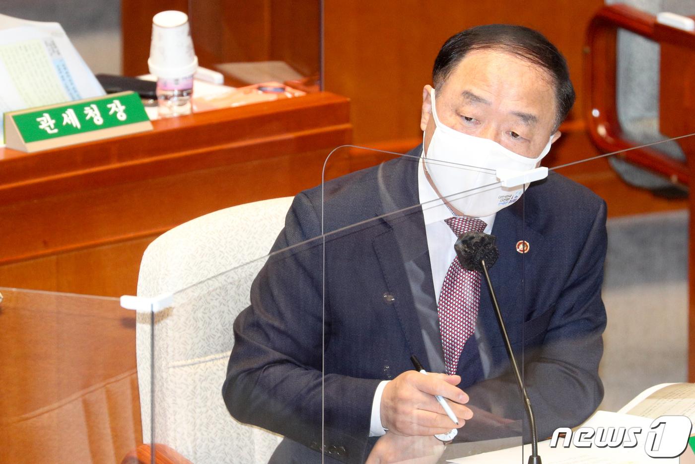 """홍남기 """"가계 신용대출 증가, 정부가 별도 대책 마련 중""""[윈 토토 몽키 토토]"""