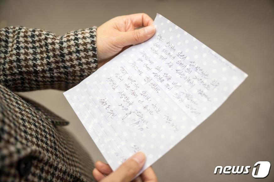 '노후 옹벽' 반지하 빌라 거주 노인이 양천구청장에 보낸 편지[노다지 토토|메이드 토토]