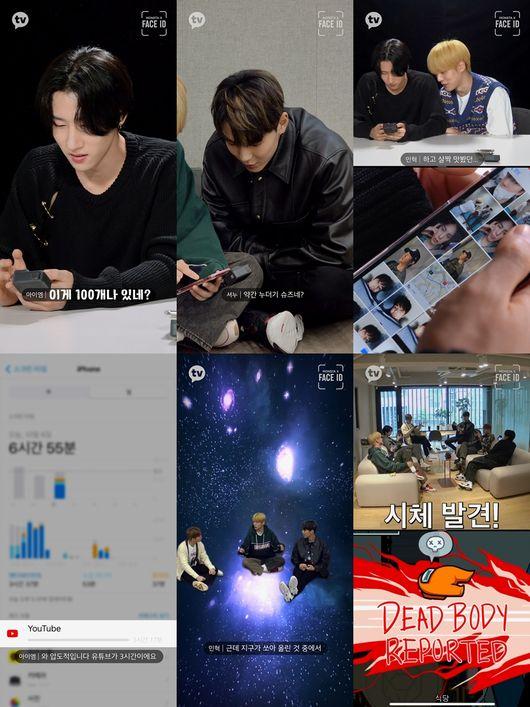'페이스아이디' 몬스타엑스, '쇼핑→셀카' 각양각색 스마트폰 활용 일상[캣 토토|요요 토토]