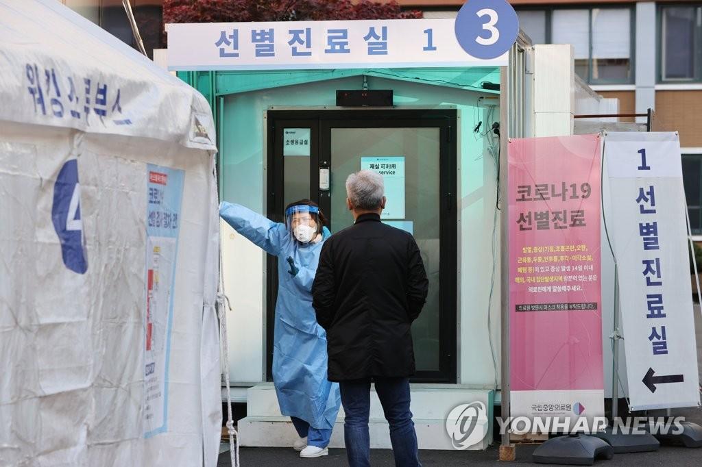 오산 메디컬요양병원서 1명 추가 확진..누적 28명[라이브가지노|pxg 토토]