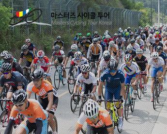 자전거 타고 가을을 달린다..무주서 마스터즈 사이클 대회[5g 토토|라이언 토토]