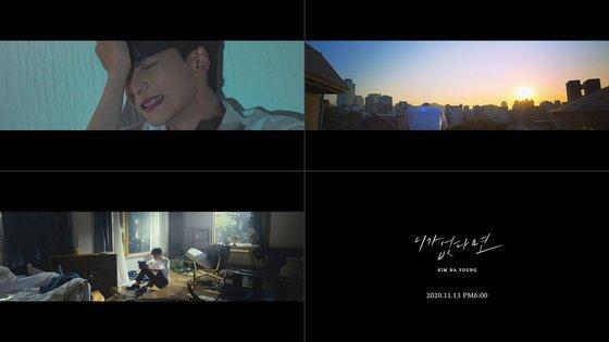 13일(금), 김나영 디지털 싱글 '니가 없다면' 발매   인스티즈