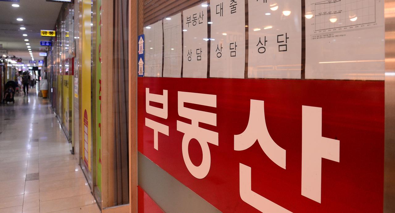서울의 한 공인중개업소의 모습 [헤럴드경제DB]