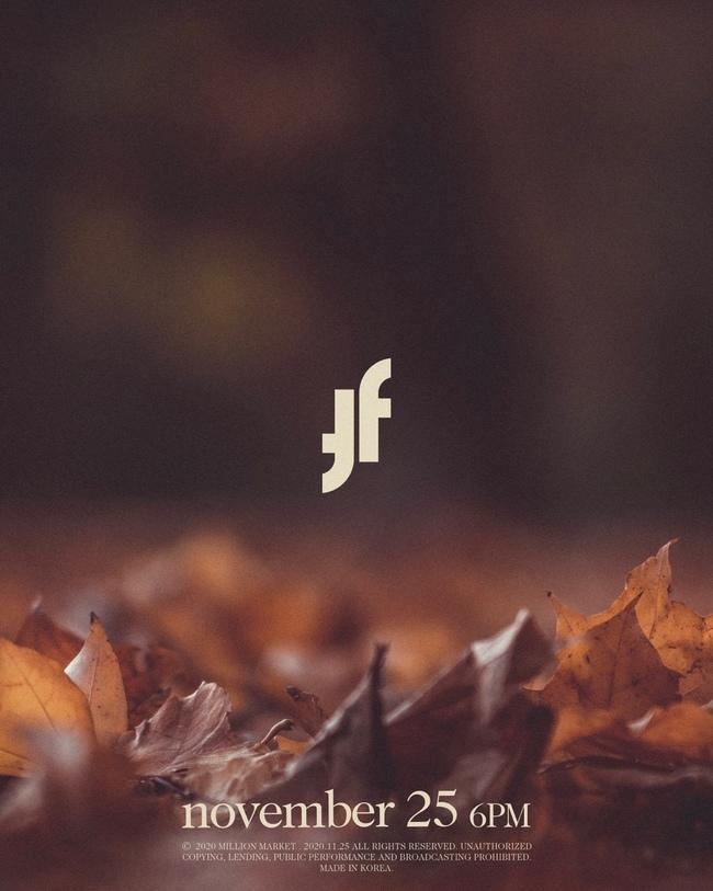 25일(수), 2F(신용재+김원주) 싱글 앨범 1집 '2020년 11월 어느 가을밤' 발매 | 인스티즈