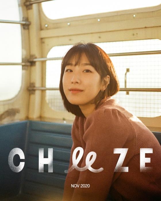 23일(월), 치즈(CHEEZE) 새 앨범 '잘 자, 안녕' 발매 | 인스티즈