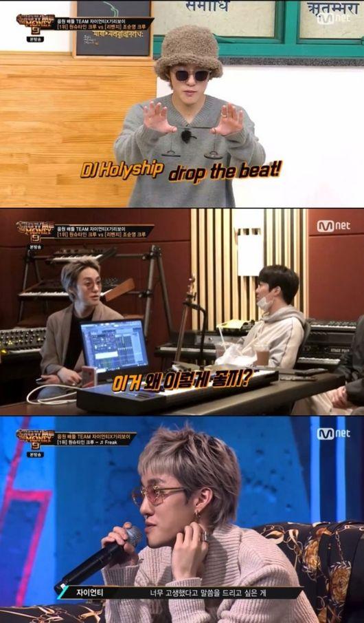 21일(토), 예능 '쇼미더머니9' 팀 배틀 음원 'Freak' 발매   인스티즈
