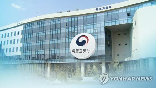 국토교통부 [연합뉴스 자료사진]