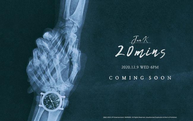 9일(수), 2PM 준케이(JUN. K) 미니 앨범 3집 '20분 (타이틀 곡: 30분은 거절할까 봐)' 발매 | 인스티즈