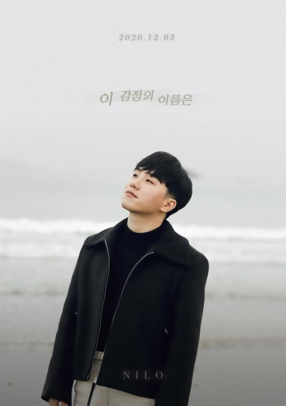 3일(목), 닐로(Nilo) 디지털 싱글 '이 감정의 이름은' 발매 | 인스티즈