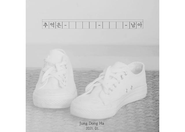 31일(일), 정동하 새 앨범 추억은 '만남보다 이별에 남아' 발매 | 인스티즈