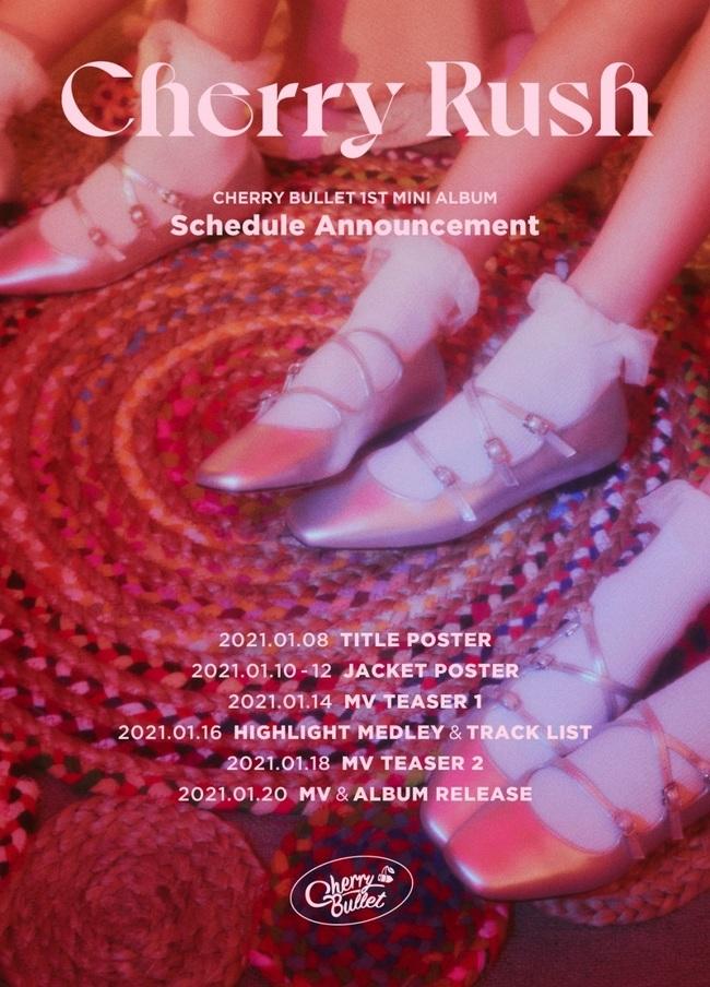 20일(수), 체리블렛 미니 앨범 1집 '체리 러시(Cherry Rush) (타이틀 곡: Love So Sweet)' 발매 | 인스티즈