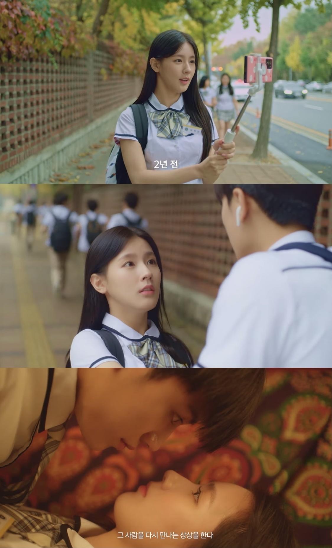 Replay: The Moment (리플레이: 다시 시작되는 순간) OST PLAYLIST - YouTube