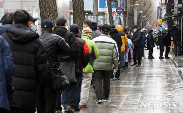 ソウル駅希望支援センター、コロナ19確定的に運営停止