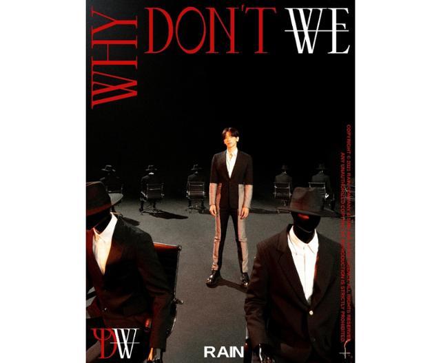 3일(수), 비(RAIN) 미니 앨범 'PIECES by RAIN (타이틀 곡: Pieces)' 발매 | 인스티즈