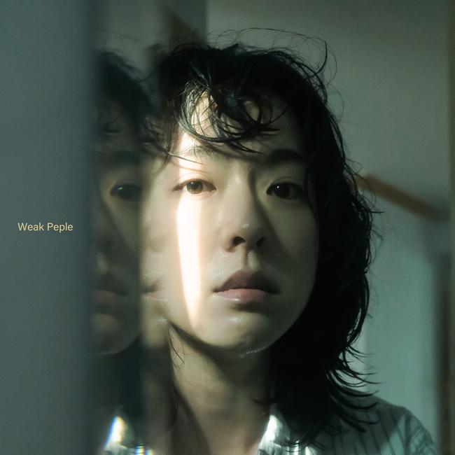 16일(화), 요조 새 앨범 '작은 사람' 발매 | 인스티즈