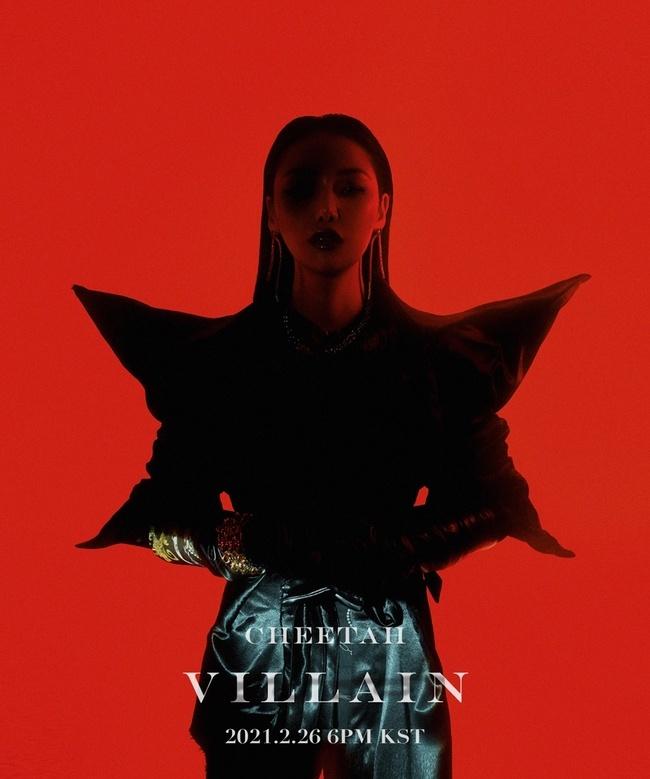 26일(금), 치타 디지털 싱글 'Villain' 발매 | 인스티즈