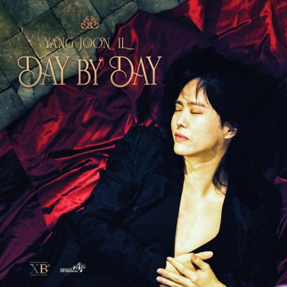 22일(월), 양준일 미니 앨범 'Day By Day (타이틀 곡: Let's Dance)' 발매 | 인스티즈