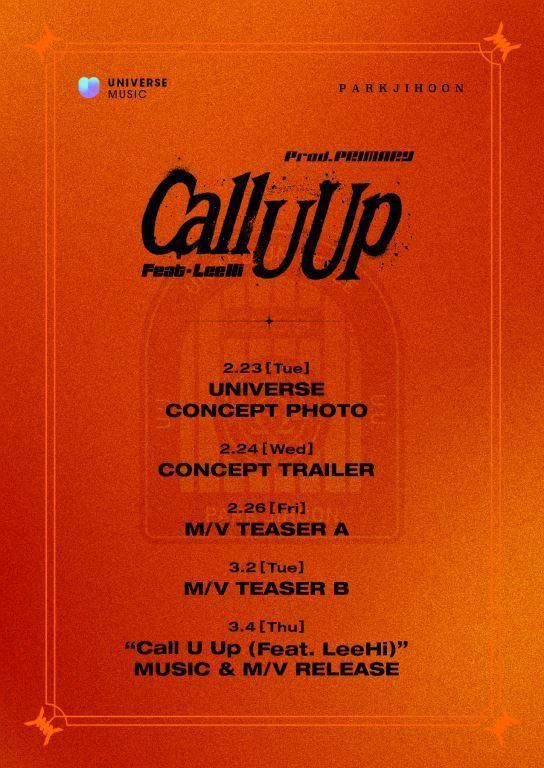 4일(목), 박지훈+이하이+프라이머리 콜라보레이션 앨범 'Call U UP' 발매   인스티즈