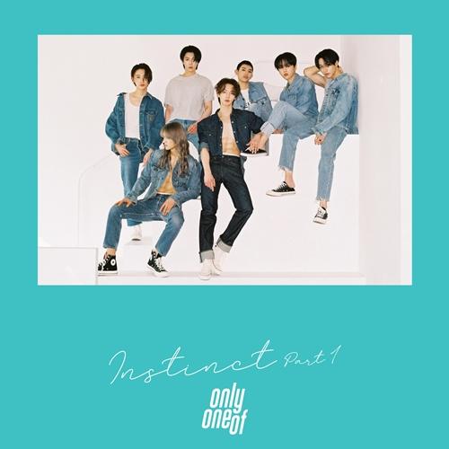 8일(목), 온리원오브 미니 앨범 'Instinct Part. 1' 발매(공식) | 인스티즈