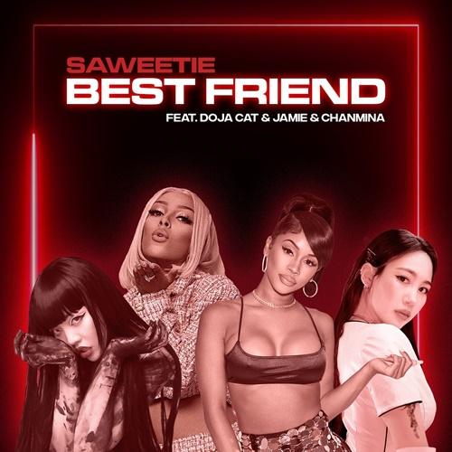 23일(금), 제이미+스위티 콜라보레이션 앨범 'Best Friend(리믹스)' 발매 | 인스티즈