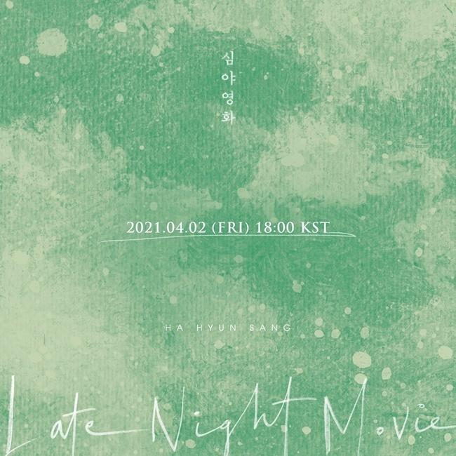 2일(금), 호피폴라 하현상 디지털 싱글 '심야영화' 발매 | 인스티즈