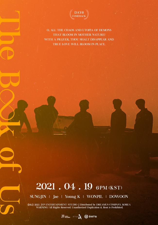 19일(월), DAY6 새 앨범 'Negentropy (타이틀 곡: You make Me)' 발매   인스티즈
