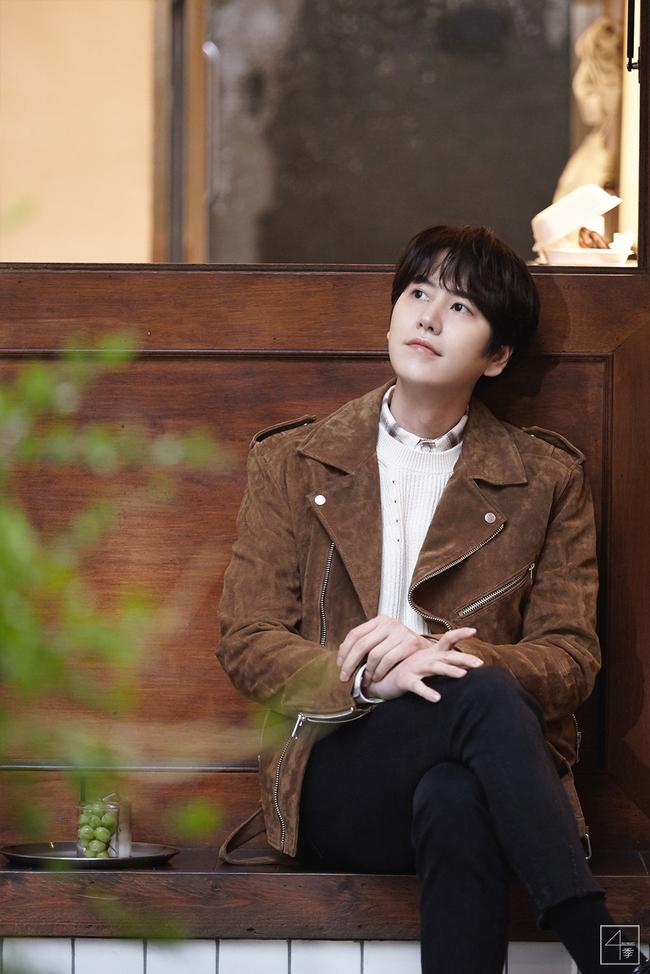 13일(화), 규현 프로젝트 앨범 '커피 (Coffee)' 발매 | 인스티즈