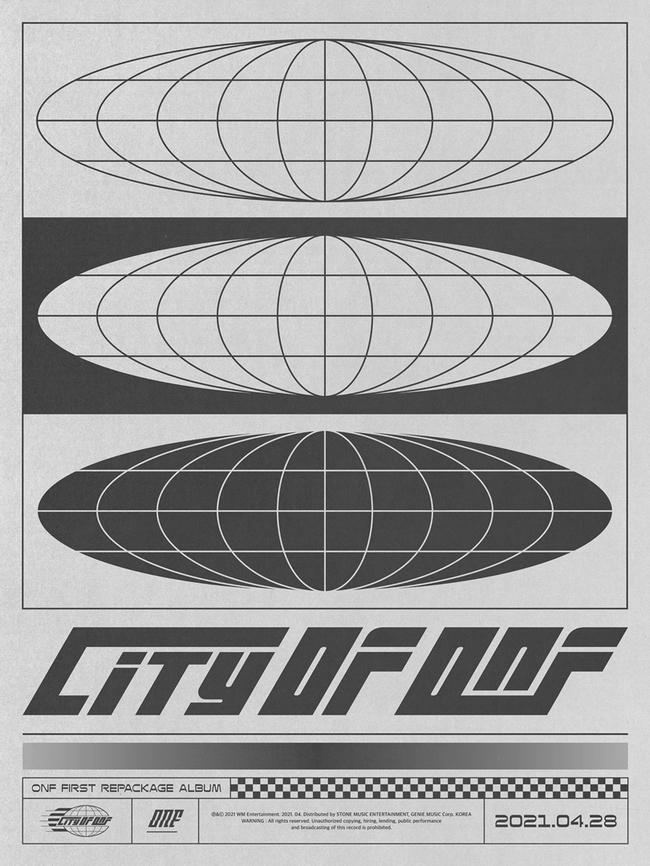 28일(수), 온앤오프(ONF) 정규 1집 리패키지 앨범 'CITY OF ONF' 발매 | 인스티즈
