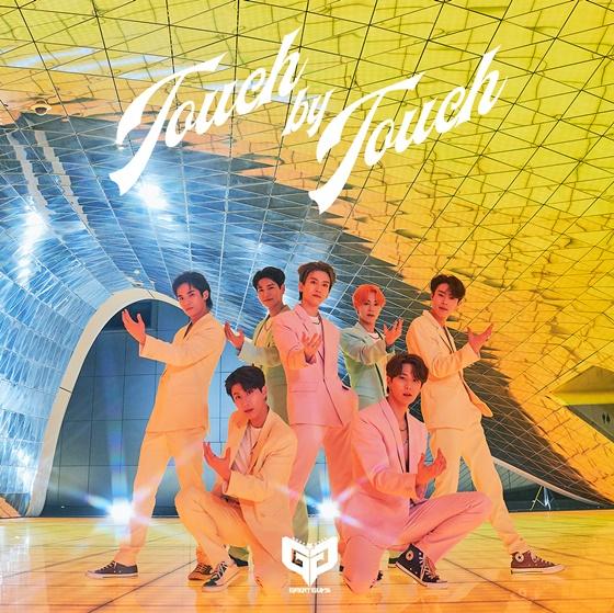 1일(목), 멋진녀석들 스페셜 앨범 'AGAIN (타이틀 곡: TOUCH BY TOUCH)' 발매 | 인스티즈