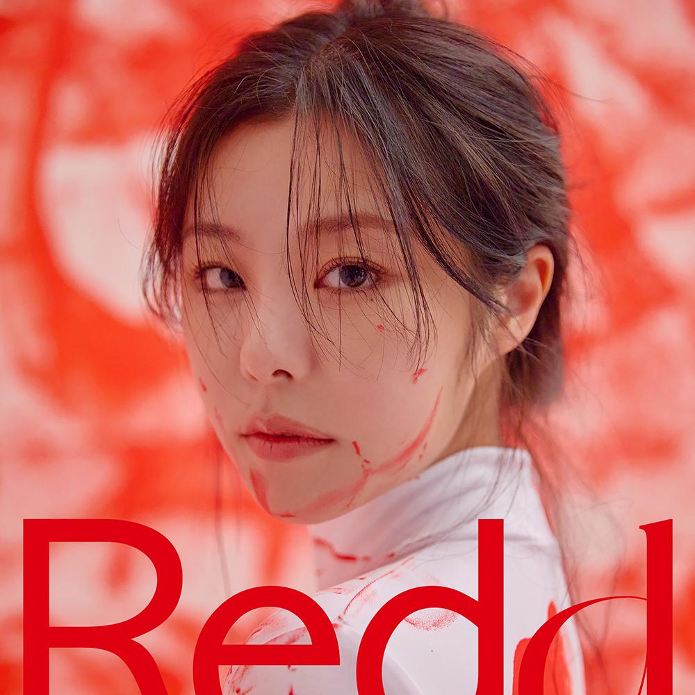 13일(화), 마마무 휘인 미니 앨범 1집 '레드(Redd)' 발매 | 인스티즈