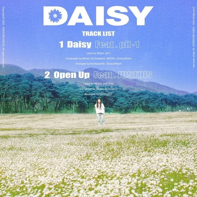 6일(화), 미란이 싱글 앨범 1집 'Daisy' 발매 | 인스티즈