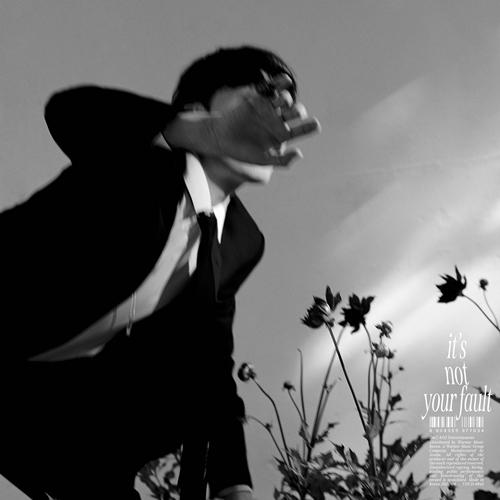 14일(수), 다운(Dvwn) 미니 앨범 2집 'it's not your fault (타이틀 곡: 연남동 (Feat. lIlBOI))' 발매   인스티즈