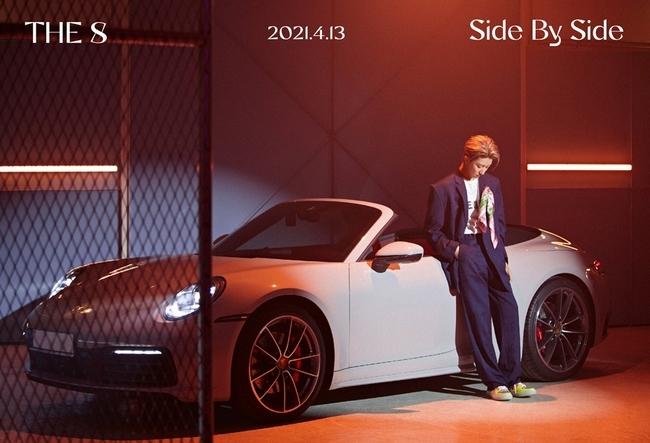 13일(화), 세븐틴 디에잇 디지털 싱글 'Side By Side' 발매 | 인스티즈