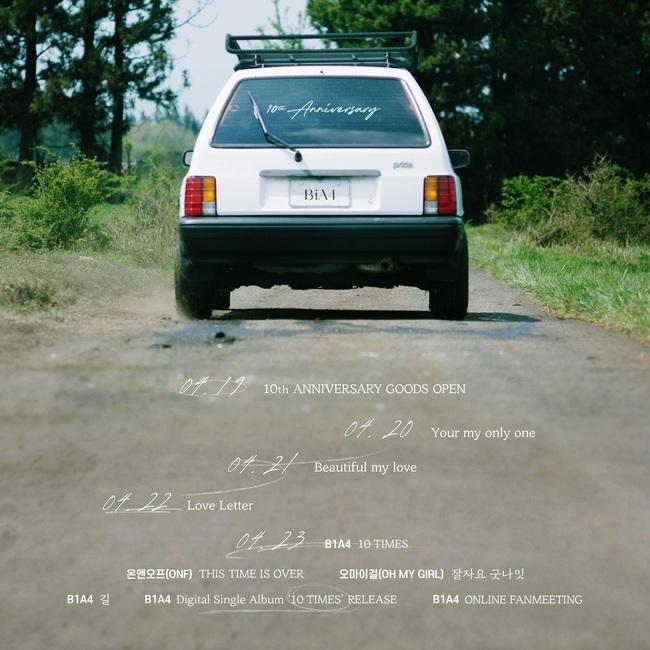 23일(금), B1A4 데뷔 10주년 기념 디지털 싱글 '10 TIMES' 발매 | 인스티즈