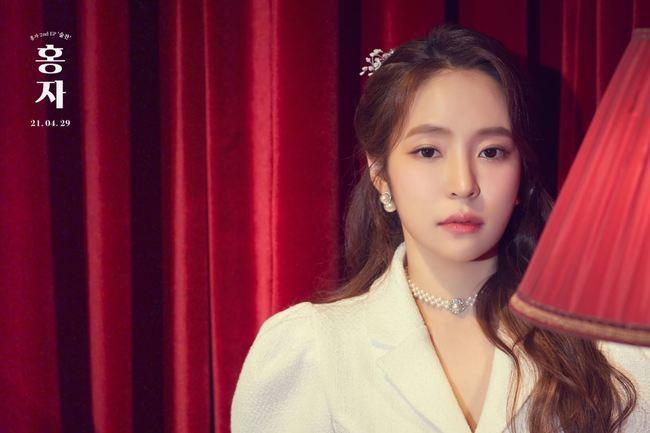 29일(목), 홍자 미니 앨범 2집 '술잔' 발매 | 인스티즈