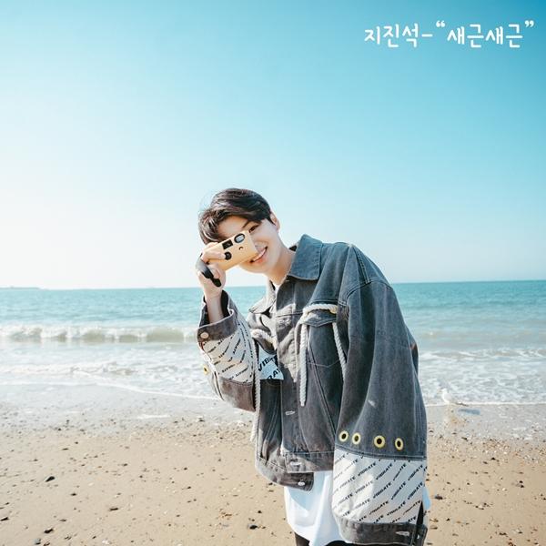 22일(목), 지진석 싱글 앨범 '새근새근' 발매 | 인스티즈