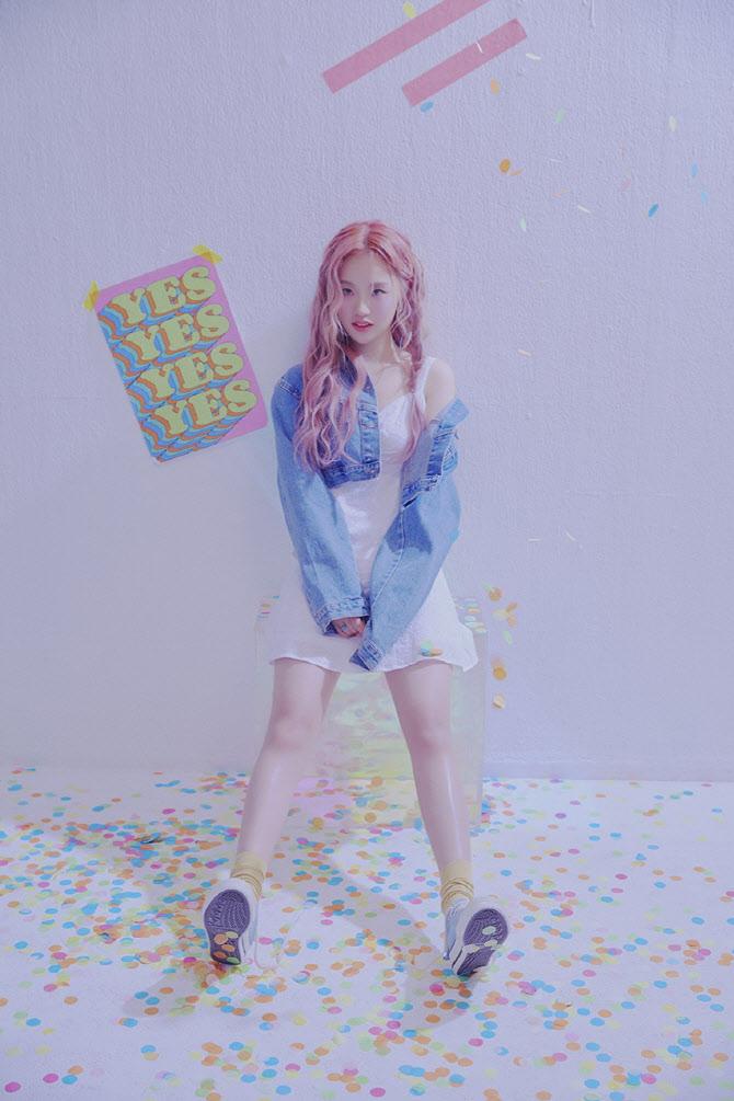 28일(수), 리밋(Limit) 디지털 싱글 '멈추지 않을게(On&On)' 발매   인스티즈