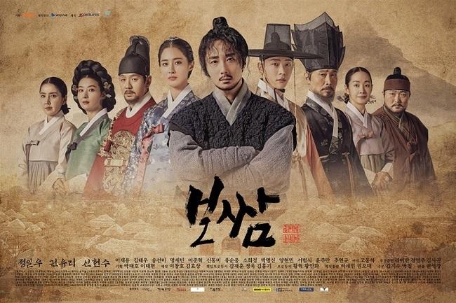 10일(월), 정홍일 드라마 '보쌈' OST '모난 돌맹이' 발매 | 인스티즈