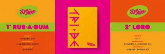 18일(화), 트라이비(TRI.BE) 디지털 싱글 앨범 2집 'Conmigo' 발매 | 인스티즈
