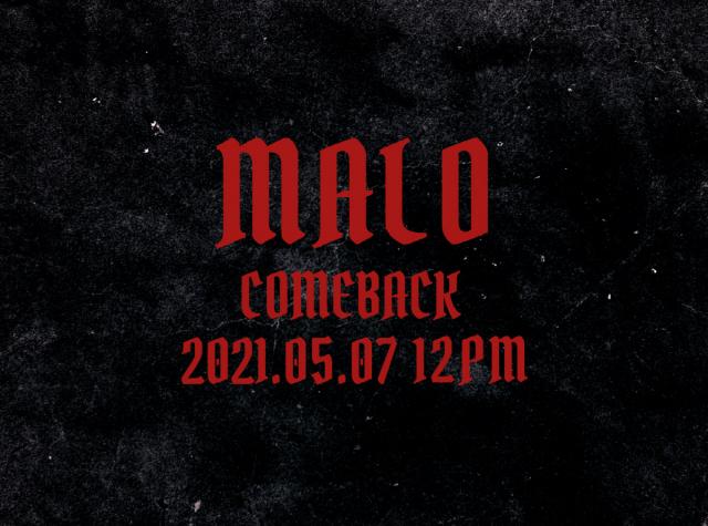 7일(금), 샥스(SHAX) 드라마 '이미테이션' OST '말로(MALO)' 발매 | 인스티즈