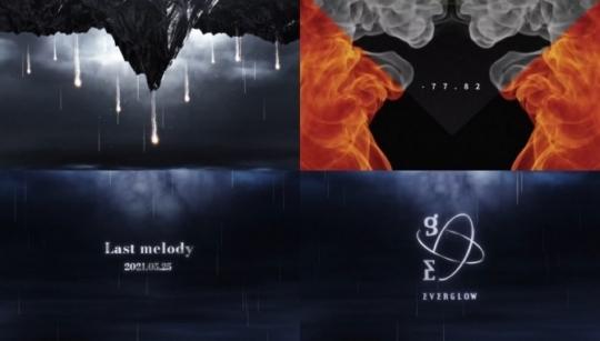 25일(화), 에버글로우(EVERGLOW) 싱글 앨범 3집 'LAST MELODY (타이틀 곡: FIRST)' 발매 | 인스티즈