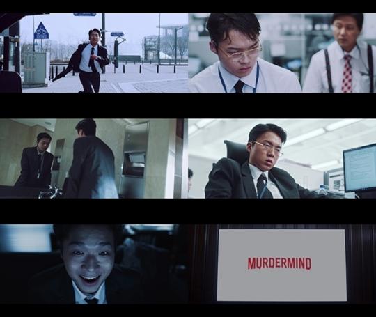 11일(화), 미니 앨범 소코도모(sokodomo) '.....(S.O.S) (타이틀 곡: MM(feat. 박재범))' 발매 | 인스티즈