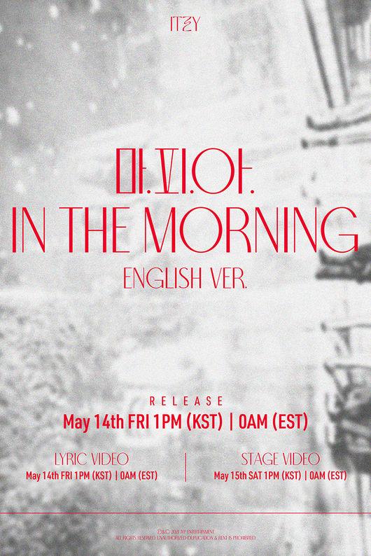 14일(금), ITZY 디지털 싱글 '마.피.아. In the morning (english ver.)' 발매   인스티즈