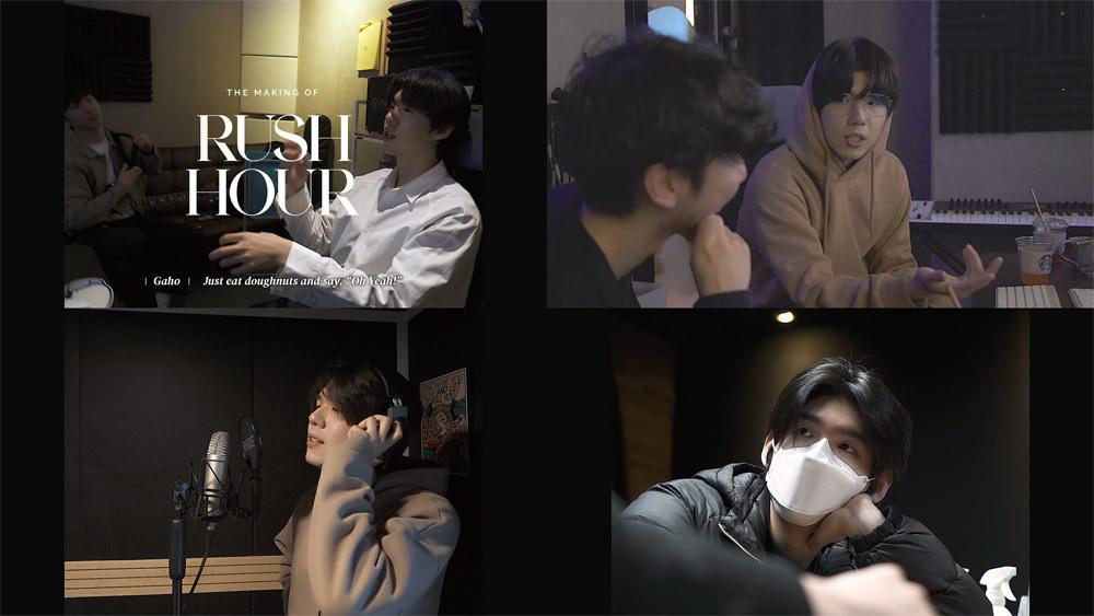 24일(월), 가호(Gaho) 새 앨범 '러시 아워' 발매   인스티즈