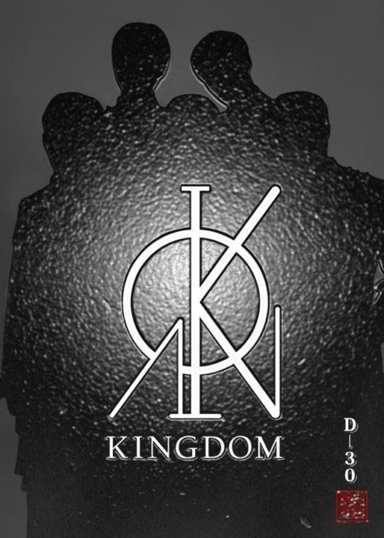 1일(목), 킹덤 미니 앨범 2집 'History Of Kingdom : Part Ⅱ. Chiwoo' 발매 | 인스티즈