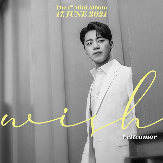 17일(목), 레떼아모르 미니 앨범 1집 '위시(WISH)' 발매 | 인스티즈