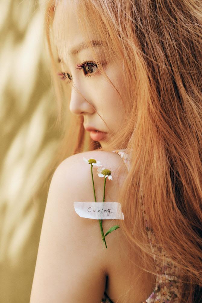 17일(목), 쿠잉 미니 앨범 1집 '베이비 플라워' 발매 | 인스티즈