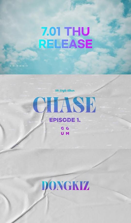 1일(목), 동키즈(DONGKIZ) 싱글 앨범 5집 'CHASE EPISODE 1. GGUM' 발매 | 인스티즈