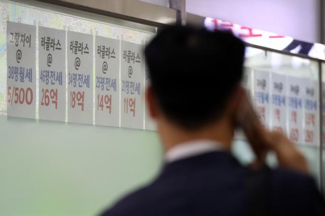 17일 서울 서초구 반포동의 한 부동산중개업소 앞 시세표./연합뉴스