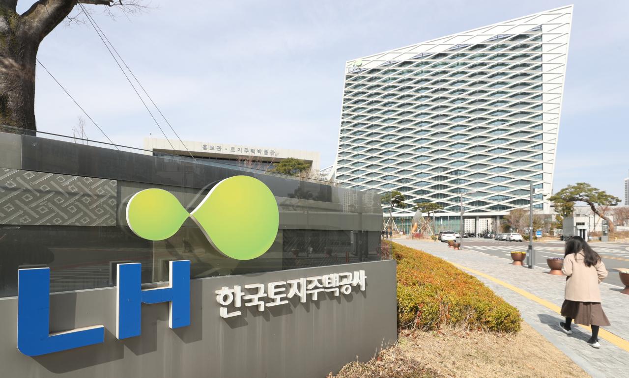 경남 진주시 충무공동 한국토지주택공사(LH) 본사 모습. [연합]